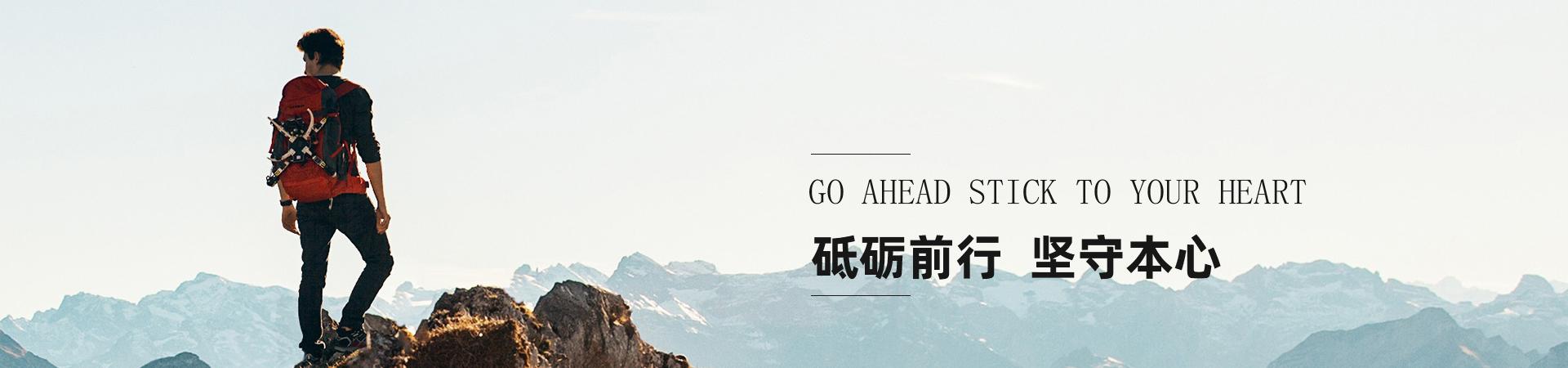 http://www.tsgwaq.cn/data/upload/202005/20200514115223_400.jpg