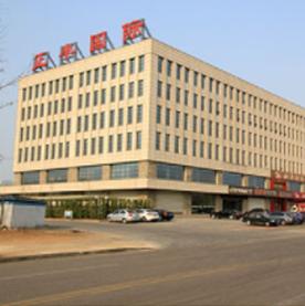正丰国际信息商务中心